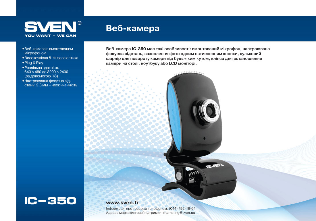 драйвер для web-камеры microsoft