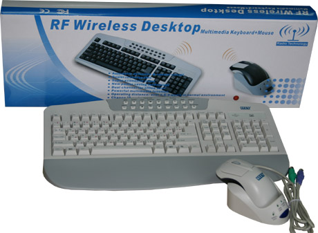 KB-1825 Multimedia Keyboard
